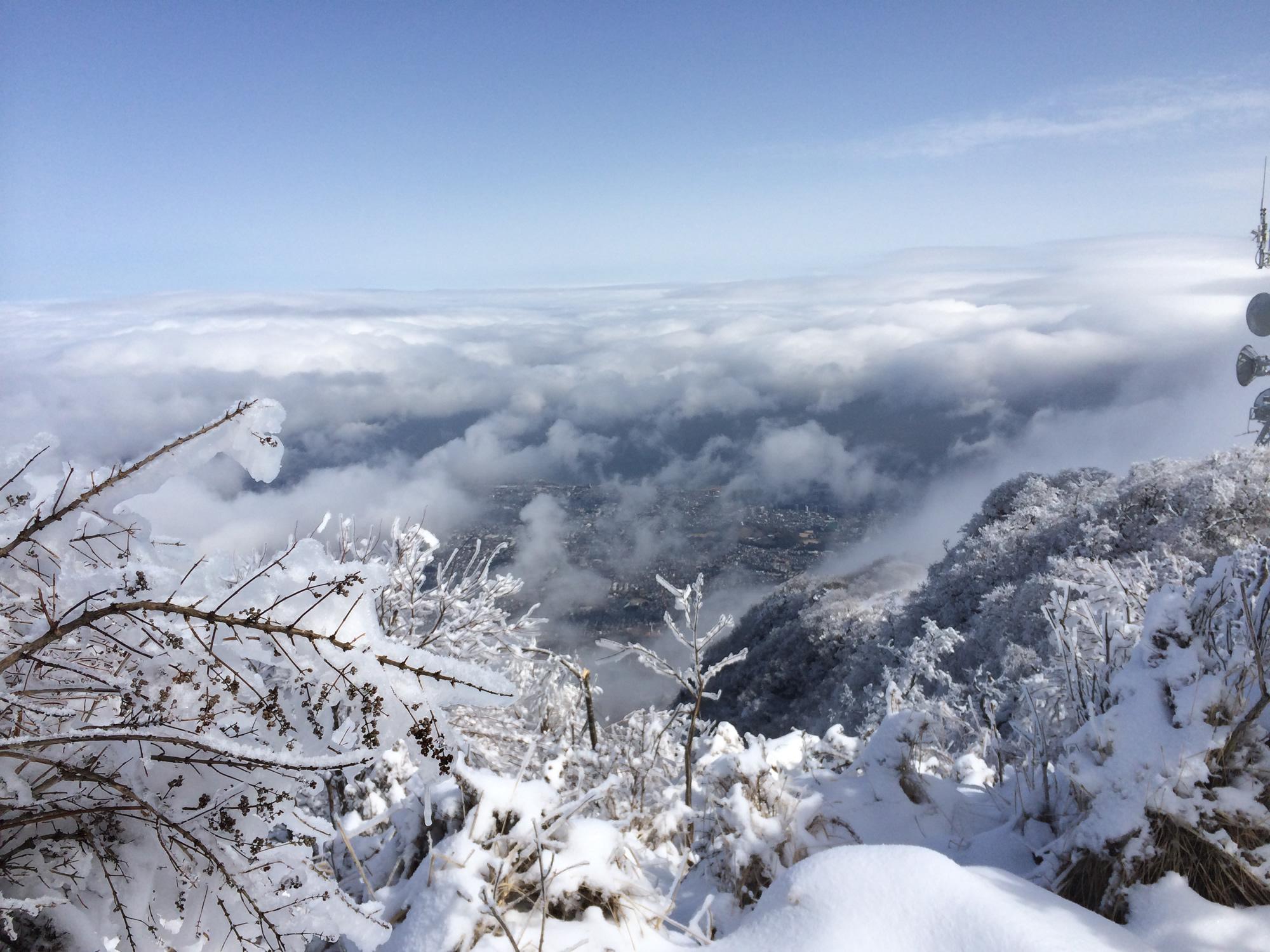 鶴見岳、山頂。