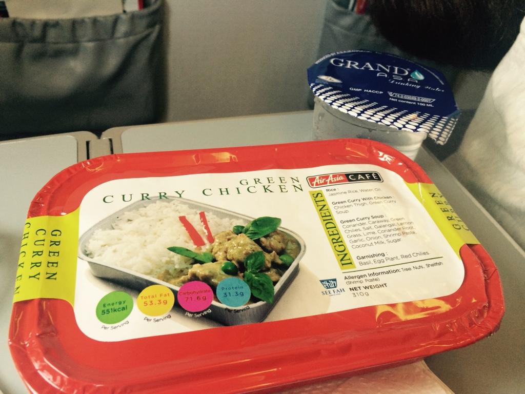 機内食のチキンカレー