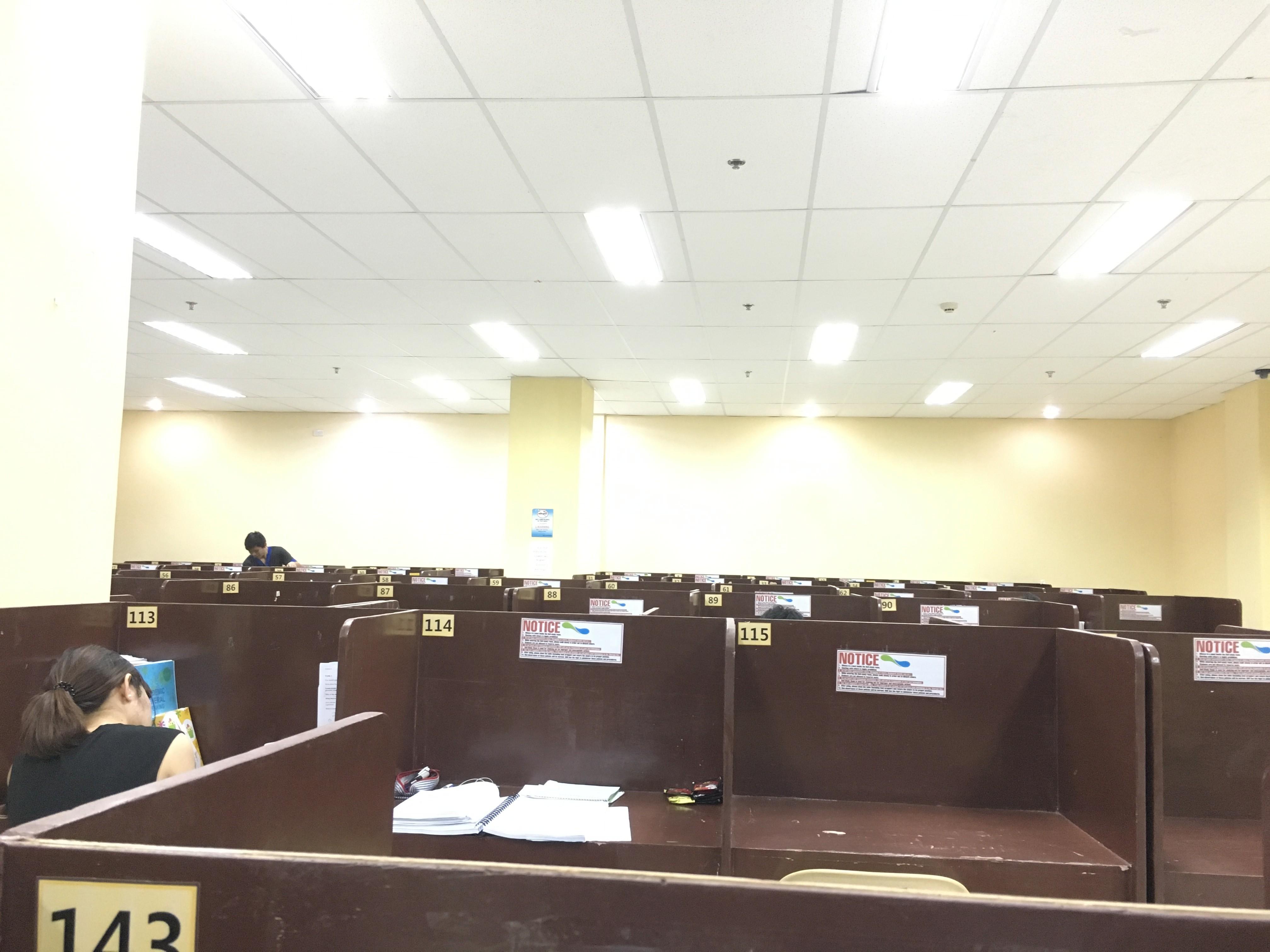 selfstudyroom