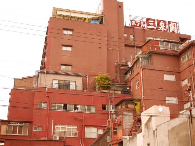 ホテル三泉閣 外観