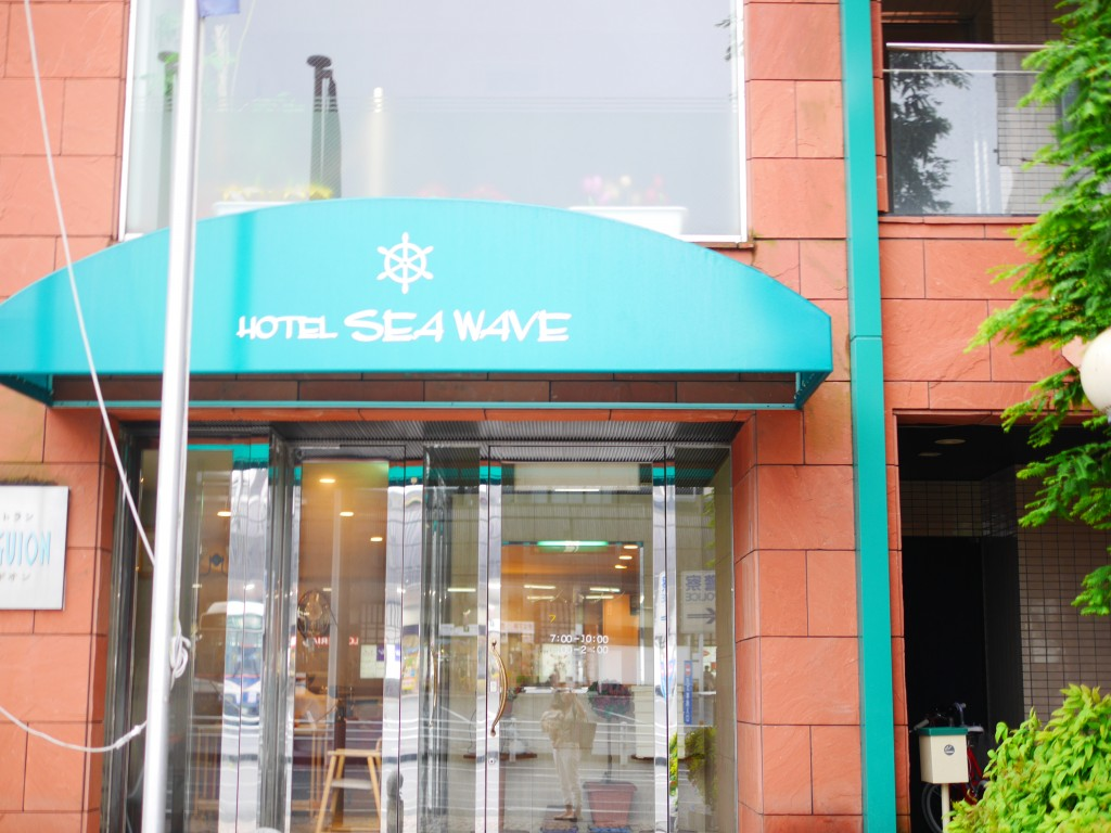 ホテルシーウェーブ別府レストラン