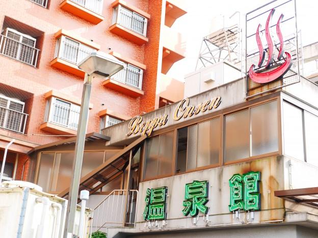 ビジネスホテル松美